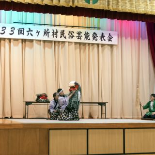 民族芸能発表会